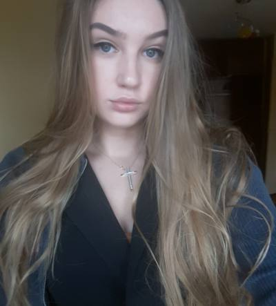 Анна Dating website Russian woman Russia singles datings 33 years
