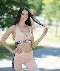 Dating Woman Ukraine to Nikolaev : Anastasia, 24 years